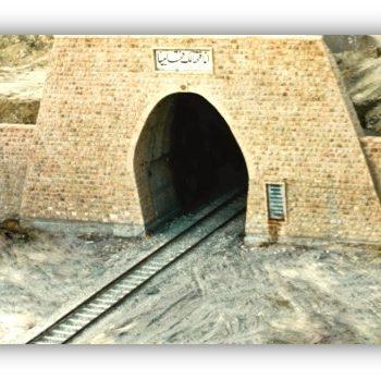 احداث راه آهن مشهد – سرخس ( قطعه ۳ )