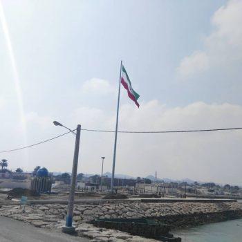اصلاح معابر گردشگری و نصب دکل پرچم