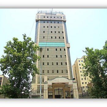ساختمان اداری سیمان تهران ( ساختمان مرکزی بانک پارسیان )